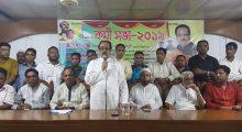 'শেখ হাসিনা সরকার বার বার দরকার'