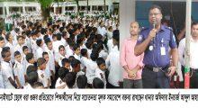কানাইঘাটে শিক্ষার্থীদের নিয়ে গুজব প্রতিরোধে পুলিশের সমাবেশ