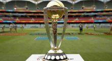 বিস্মিত ক্রিকেট বিশ্ব: ট্রফিতে বিতর্কের দাগ